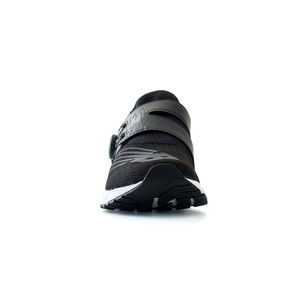 Pantofi New Balance MSONIBS, New Balance