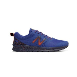 Pentru bărbaţi pantofi New Balance MTNTRRP1, New Balance