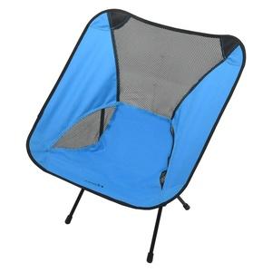 scaun camping pliere Cattara plia MAX (II), Cattara