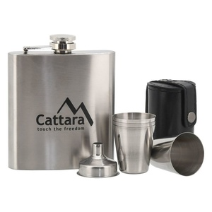 Placatice set Cattara 1+4 175ml, Cattara