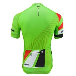 pentru bărbați ciclism jersey Silvini ECHIPA MD1400 verde, Silvini