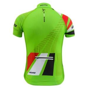 copilăresc ciclism jersey Silvini echipă CD1435 verde-roșu, Silvini
