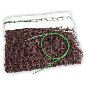 badminton net Spokey Diafan, Spokey