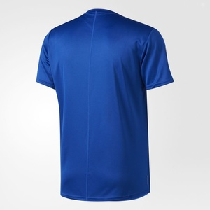 cămașă adidas răspuns alerga BP7429, adidas