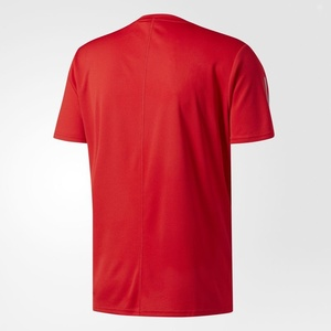 cămașă adidas răspuns alerga BP7433, adidas
