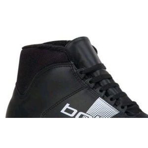 Pantofi Botas ALTONA NN 75 cald, Botas