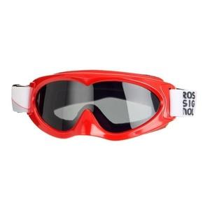 Ochelari Rossignol puștiulică roșu RKFG503, Rossignol