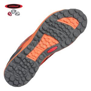Pantofi Treksta modifica ego-ul om gri / portocaliu, Treksta